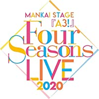 【Amazon.co.jp限定】MANKAI STAGE『A3!』Four Seasons LIVE 2020[Blu-ray](ブロマイド5枚セット(キャスト写真ソロカット(秋組))付)