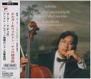 エルガー&ウォルトン:チェロ協奏曲