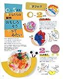 Piccolo(ピコロ) 2019年 06 月号 [雑誌] 画像