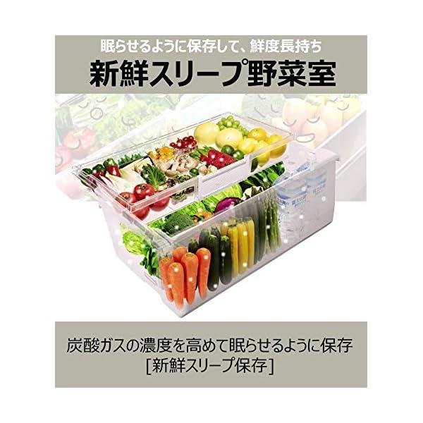 日立 冷蔵庫 430L 6ドア クリスタルホワ...の紹介画像5