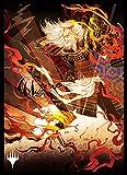 マジック:ザ・ギャザリング プレイヤーズカードスリーブ 『ストリクスヘイヴン:魔法学院』 日本画ミスティカルアーカイブ 《ウルザの激怒》 MTGS-167