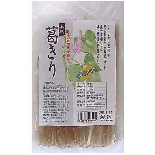 坂利製麺所 本葛 葛きり 100g
