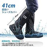 [sperro] シューズカバー 防水 靴カバー 携帯可 雨 雪 泥除け 梅雨対策 レインカバー 滑り止め 軽量 男女兼用 ロング (M) 画像