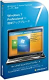 Windows Anytime Upgradeパック Home PremiumからProfessional