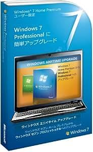 Microsoft Windows Anytime Upgradeパック Home PremiumからProfessional [パッケージ]