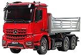 タミヤ 1/14 電動RCビッグトラックシリーズ No.61 メルセデス・ベンツ アロクス 3348 6×4 ダンプトラック レッドキャビン/シルバーベッセル エディション 56361