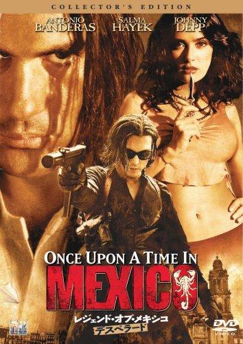 レジェンド・オブ・メキシコ/デスペラード [DVD]の詳細を見る