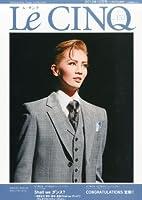 Le Cinq (ル・サンク) 2013年 12月号 [雑誌]