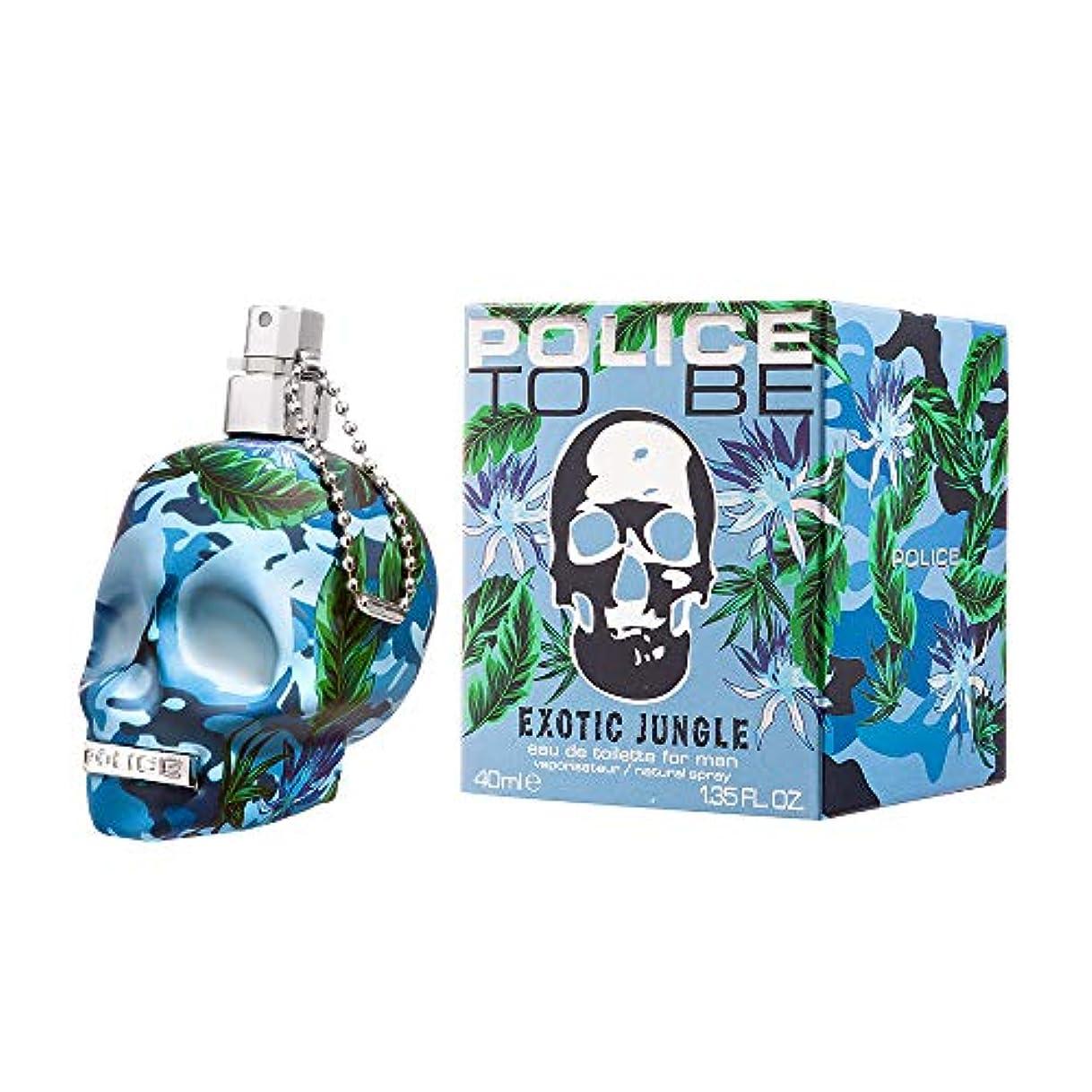 少年帰する紀元前POLICE(ポリス) トゥービー エキゾチック ジャングル フォーヒム 40ml