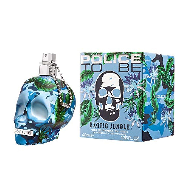 スペーススペース小屋POLICE(ポリス) トゥービー エキゾチック ジャングル フォーヒム 40ml