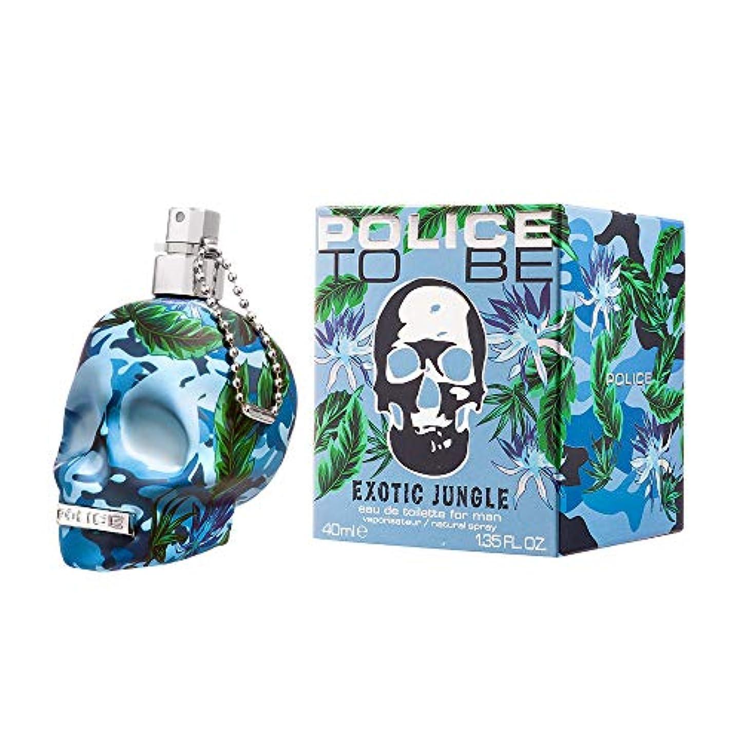 交換弱い遅らせるPOLICE(ポリス) トゥービー エキゾチック ジャングル フォーヒム 40ml