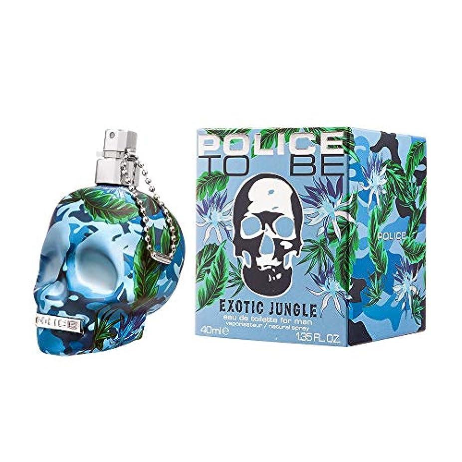 母快い緊急POLICE(ポリス) トゥービー エキゾチック ジャングル フォーヒム 40ml