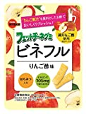 ブルボン フェットチーネグミビネフルりんご酢味 53g ×10袋