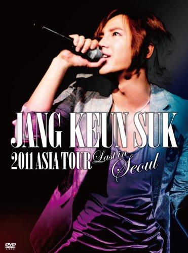 JANG KEUN SUK  2011 ASIA TOUR ...
