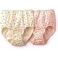 [ベルメゾン] 産褥ショーツ 2色セット オフホワイト?ピンク(花柄) サイズ:L