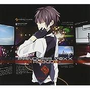PANDORA VOXX REBOOT (初回限定盤)