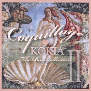 Coquillage~The Best Collection II~ - KOKIA
