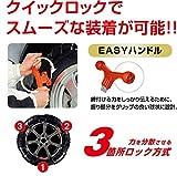 カーメイト【2017年モデル】簡単装着日本製 JASAA認定 非金属タイヤチェーンバイアスロンクイックイージーQE2L 適合:165/65R13 155/65R14 145/80R13(冬) 145R13(冬) QE2L
