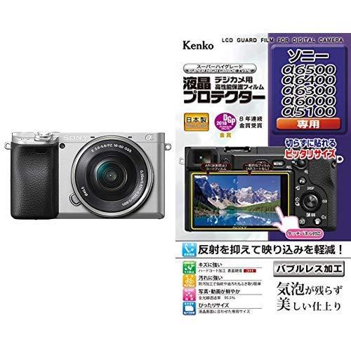 ソニー SONY ミラーレス一眼 α6400 パワーズームレンズキット E PZ 16-50mm F3.5-5.6 OSS シルバー ILCE-6400L S + Kenko 液晶保護フィルム