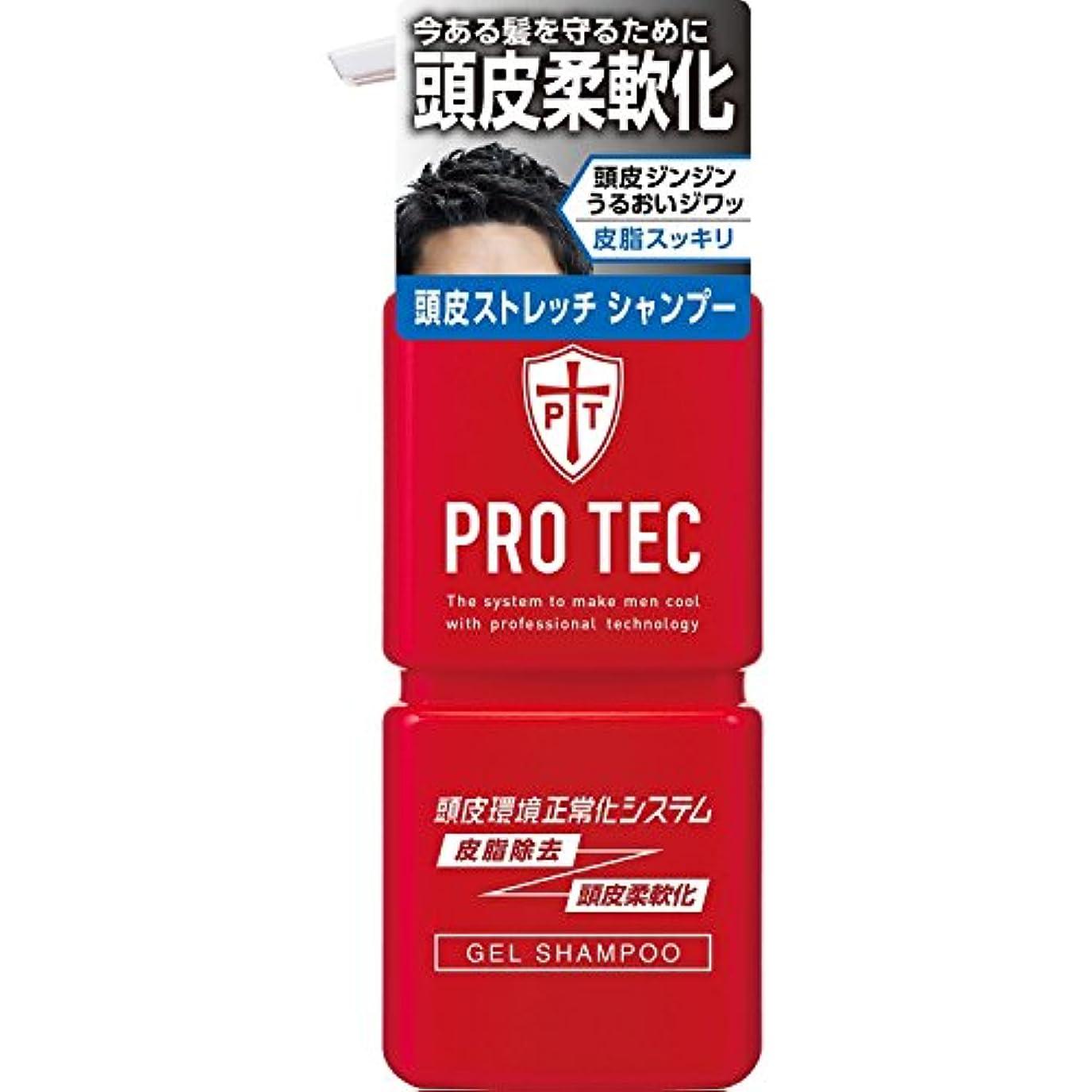 卒業め言葉振り向くPRO TEC(プロテク) 頭皮ストレッチ シャンプー 本体ポンプ 300g(医薬部外品)