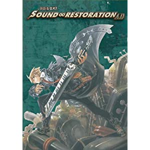 SOUND ∞ RESTORATION AD[DVD]