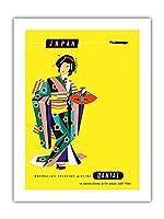 日本 - カンタス航空 - 日本の芸者 - ビンテージな航空会社のポスター によって作成された ハリー・ロジャーズ c.1959 -プレミアム290gsmジークレーアートプリント - 46cm x 61cm