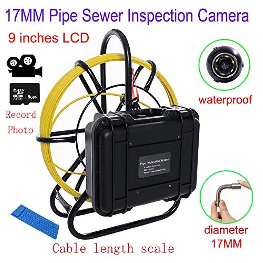 ステッチ天才ブラケット9インチ17ミリメートル工業用パイプライン下水道検知カメラip68防水排水検知1000 tvl dvr機能、50メートル