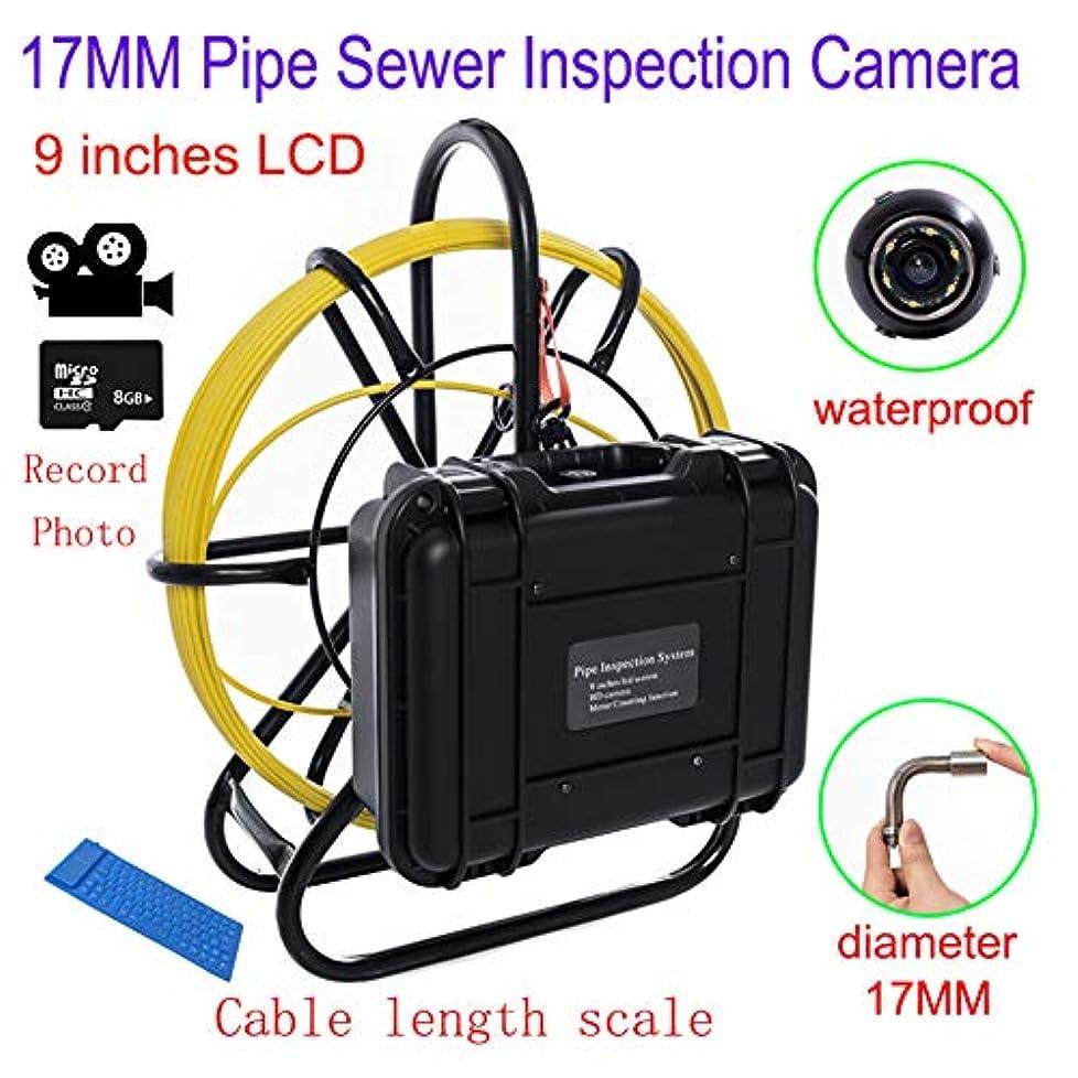9インチ17ミリメートル工業用パイプライン下水道検知カメラip68防水排水検知1000 tvl dvr機能、20メートル