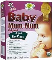Mum Mum Rice Biscuits - Original Organic - 1.76 oz by Mum Mum