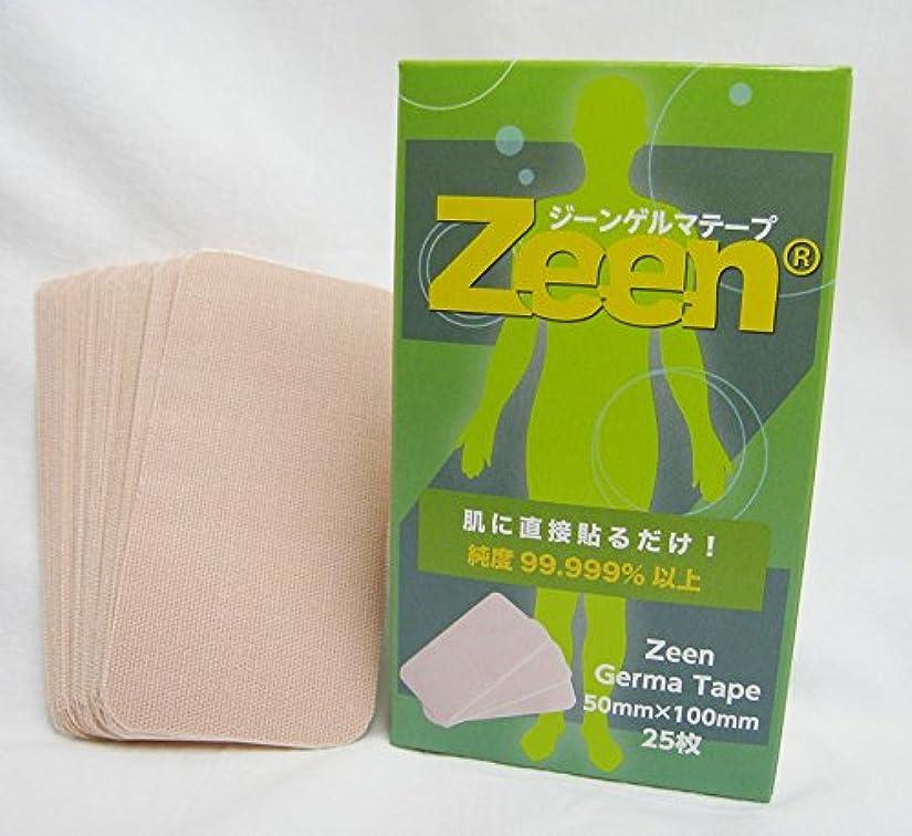 すり減るレジ物理Zeenジーンゲルマテープ25枚入り 高純度N型国産ゲルマニウム