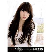 AKB48 公式生写真 ギンガムチェック 劇場盤 なんてボヘミアン Ver. 【佐藤亜美菜】