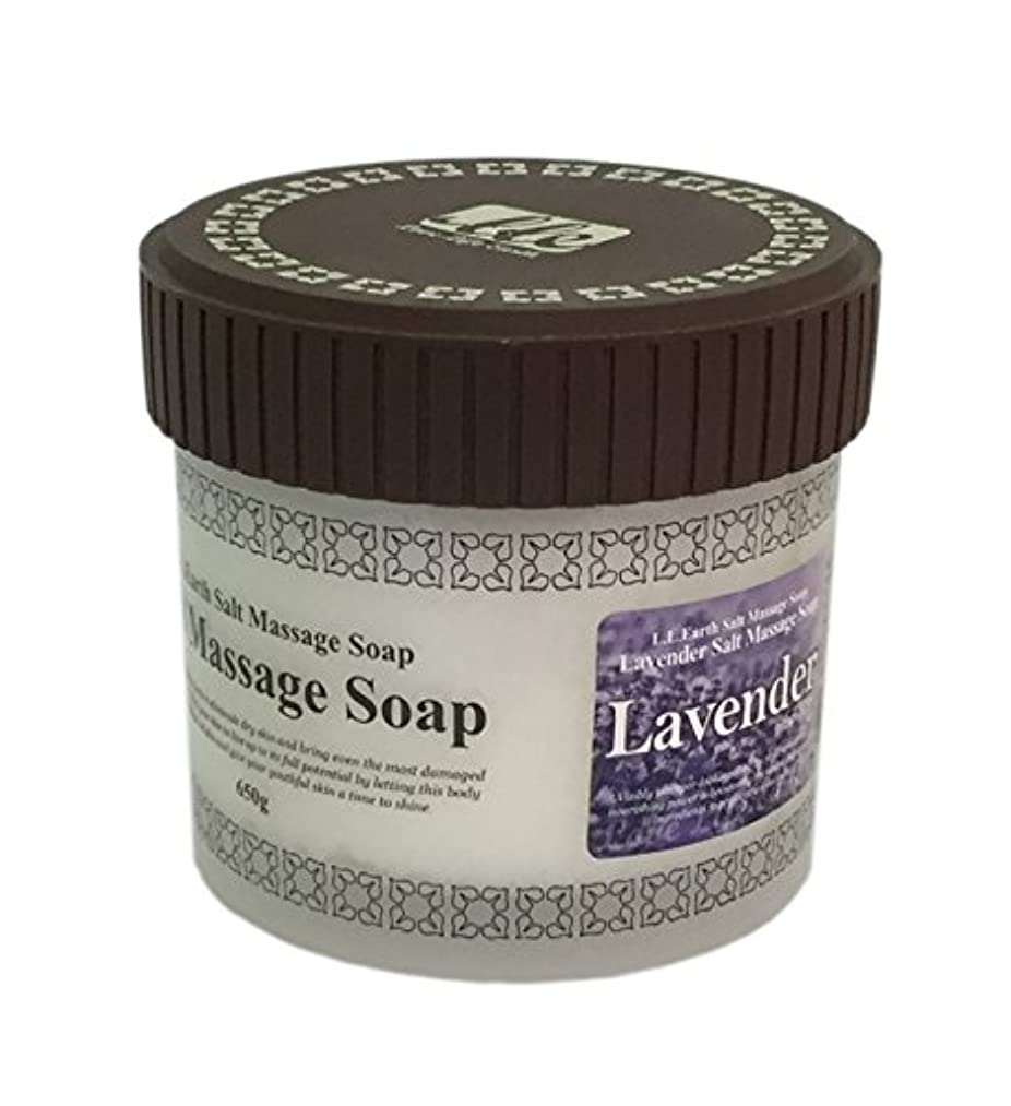 香り分布食堂LLE 業務用 ソルトマッサージソープ 650g [選べる5種類] (ボディ用 スクラブ) ラベンダー