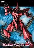 フルメタル・パニック! mission.11〈限定版〉 [DVD]