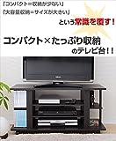 山善(YAMAZEN) 42インチ対応テレビ台(幅100) ダークブラウン CLTV-1000C(DBR)