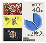 OSK 平皿 パーセントプレート 40% ブルー 2枚 PCP-40 2P