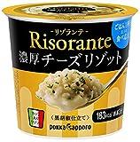ポッカサッポロ リゾランテ濃厚チーズリゾット カップ ×6個