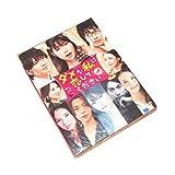 ダメな私に恋してください BOX 2016 主演: 深田恭子
