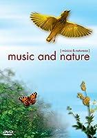 Oreade Music: Musica & Natureza [DVD] [Import]