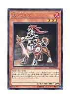 遊戯王 日本語版 EP15-JP060 犬タウルス (レア)