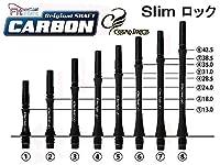 ダーツシャフト COSMO DARTS Fitシャフト CARBON Sロック/Cブラック