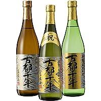 英勲 古都千年飲み比べセットA 720ml詰三種各1本(純米大吟醸、純米吟醸、純米)