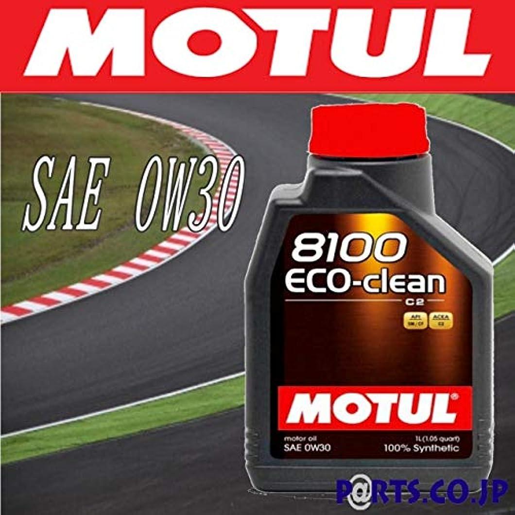 正確さ階層強調するMOTUL 8100ECO-clean 0W30 1Lx6 トヨタ ハイエース バン KDH206K/V 1KD-FTV