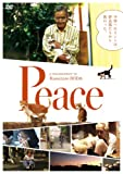 Peace[DVD]