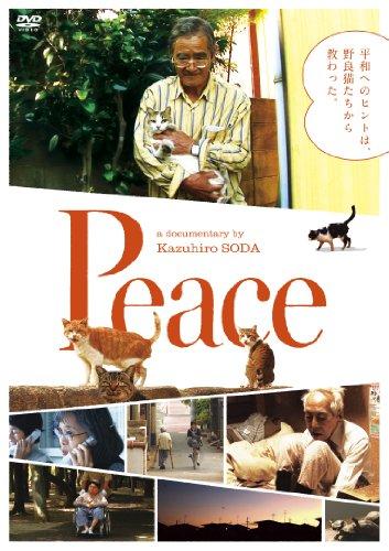 Peace [DVD]