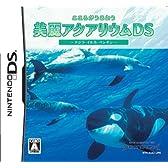 こころがうるおう 美麗アクアリウムDS  -クジラ・イルカ・ペンギン-