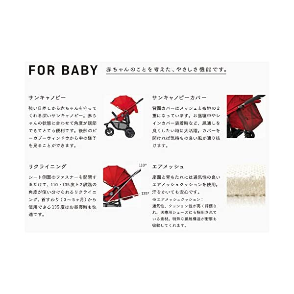 AirBuggy(エアバギー) COCO BR...の紹介画像5
