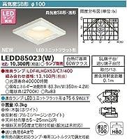 東芝ライテック 木枠付角形ダウンライト LEDD85023(W) ランプ別売