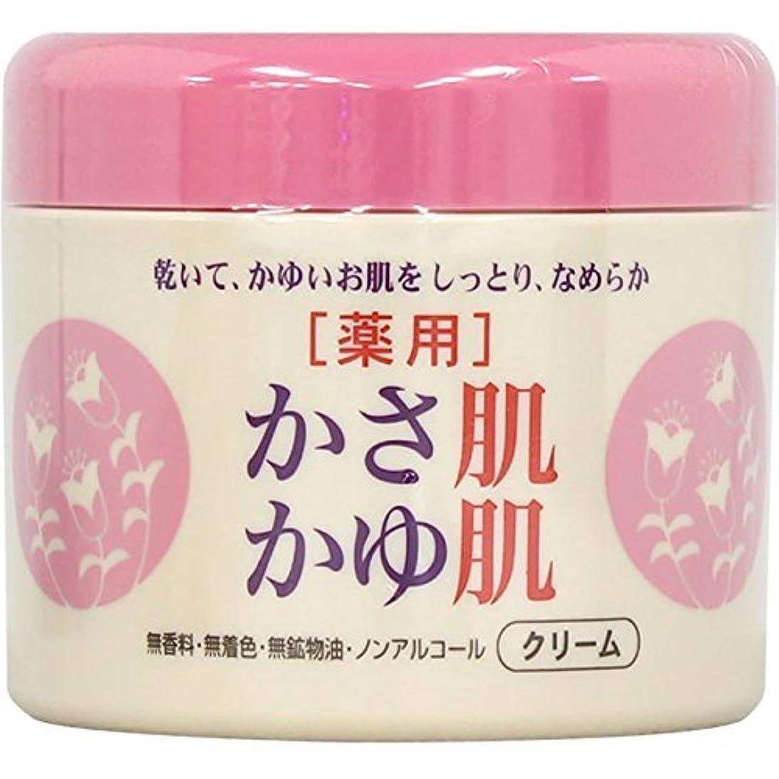 便宜伝説理容室ヒラマツ商事 薬用 かさ肌かゆ肌ミルキークリーム 280g (医薬部外品)