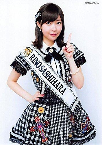 【指原莉乃】 公式生写真 AKB48 総選挙公式ガイドブック...