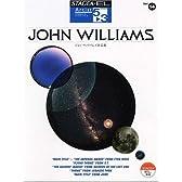 STAGEA アーチスト 5~3級Vol.14 ジョン・ウィリアムズ作品集